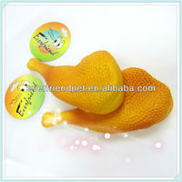 2014 new!Rubber Toy of Chicken Leg