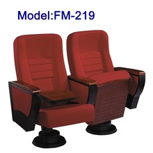FM-219 commercial furniture vip theater seating