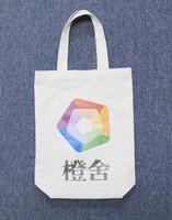 Hot stamping printing 12oz cotton tote bag