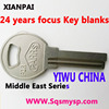 manufacturing Brass Door key blanks for Iran Markert