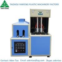 1.5 liter plastic water bottle semi automatic blow moulding machine price in taizhou YF-B500