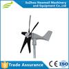 100w 400w 12v Cheap Horizontal Wind Turbine Generators For Boat Mini Powered Generators