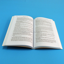 Exercise book printing service