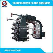 Best sale 2 color flexographic printing machine 8 color