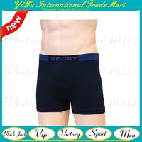 Good cut man sexy underwear jocks