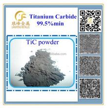factory direct sales titanium carbide powder-TiC powder (with good wettability)