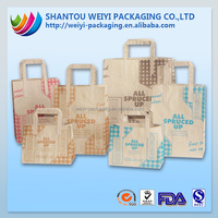 120gsm cheap small brown/white kraft paper gift bags with handles