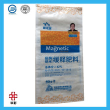 Top quality customized China 50kg fertilizer packaging woven pp bag