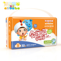 2015 New Disposable Sleepy Baby Diaper Low Price