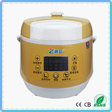 Yellow color Electric Pressure Cooker