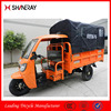 Shineray XY250ZH-A 200cc 250cc gasoline engine cargo use adult tricycle