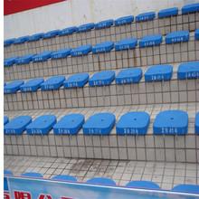2015 New china cheap outdoor chair stadium chair bleacher seat