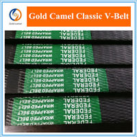China Wedge Wrapped Rubber V Belt