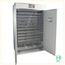Farm machinery fertile chicken hatching eggs commercial incubators prices,large capacity cheap automatic egg incubator for sale
