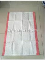Accept custom order polypropylene woven bag ,animal feed bag for sale