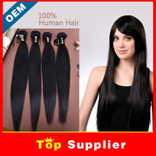 hot new products for 2014 bleachable excellent quality aaaaaa grade natural silky straight china wholesale milky way hair