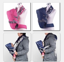 good price 100% cotton baby sling carrier