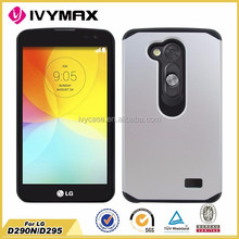 2015 HOT PC TPU 2 in 1 hybrid combo case for LG L FINO new case