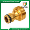Top Quality China Taizhou 1/4 or 5/8 Copper Garden Hose Barb Male Adapter Coupling Brass Garden Hose Quick Connect Fitting