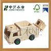 2015 china manucfacturers factory suppliers new fasion FSC&SA8000 DIY wooden assembly educational toy for wholesale