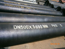 3m Ductile Iron EN545 Centrifugal Pipe
