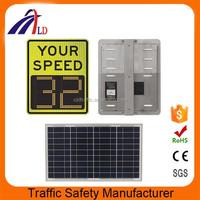 car speed radar detector for traffic safety