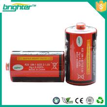 export um5 r1 1.5v 0% hg battery