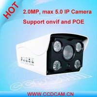 CCTV system night vision hd 1080p poe outdoor ip camera