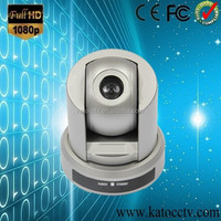 China suppliser Stock Pro video conference terminal video camera with USB/CVBS(AV)/S-Video