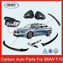 Carbon Accessories For Car F10 5 Series Auto Parts 2012UP