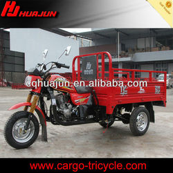 HUJU 175cc motor bike tricycle for handicapped person