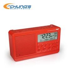 DAB+ / FM Clock Radio