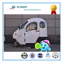 simple and safe operation electric tricycle for elderly,2014 chinese Closed Green energy three wheel motorcycle