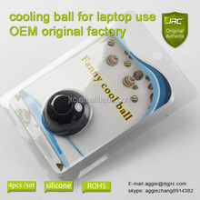Small Silicone cool ball for computer laptop accessories