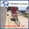 Newest Design Auto Rickshaw Price Cng Rickshaw For Sale