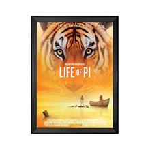 Black/Silver Movie Poster Frame, Front Loading Snap Frame