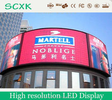 Full Color LED Display ,shenzhen led display xxx sexi
