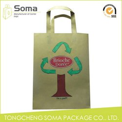 New style manufacture personalized gift bags craft paper bag