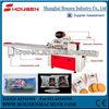 Automatic Heat Sealing Soap Bar Packing Machine