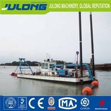 Cutter Suction Dredge Ship/Sand Dredger