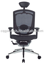 Polished Aluminium Swivel Chair