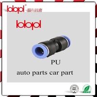 auto parts car part /auto spare parts,truck spare parts