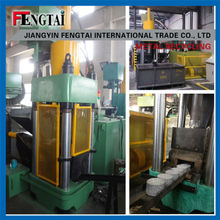 waste ingot iron briquette press machine