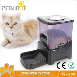 Multi-functional food feeder large automatic dog feeder