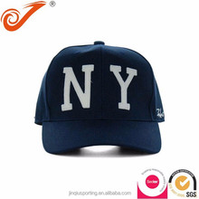 Custom promotional cheap baseball cap, embroidered fancy cap baseball hat, fitted 6 panel baseball sports cap