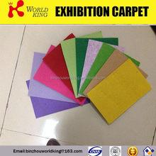 Design most popular fashion plain car exhibition carpet