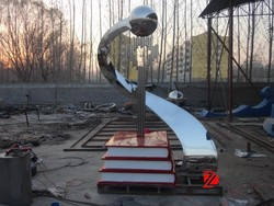 Large Book Stainless Steel Sculpture For School