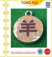 Souvenir 12 Lunar Sheep charm for keychain