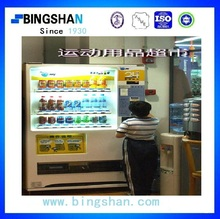 Promotion Price Large Combo Black vending machine with Refrigeration