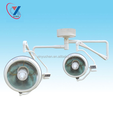 Emergency Clinics Surgical Shadowless Operation Lamp